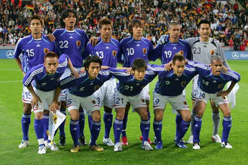 Japan World Cup 2006